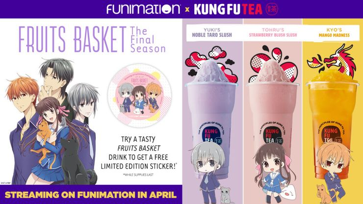 Fruits-Basket-Kung-Fu-Tea-Advert