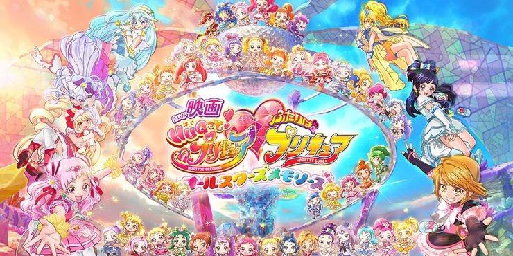 Hug-Pretty-Cure-Futari-wa-Pretty-Cure-the-Movie-1-Cropped